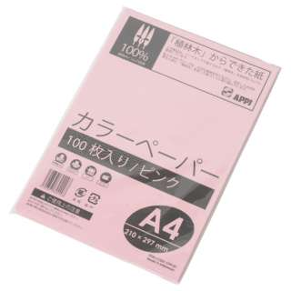 カラーコピー用紙A4サイズ100枚 ピンク CPP101