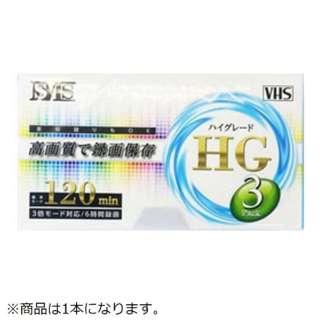 VTHS1201P VHSテープ [1本]