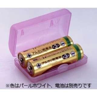 電池ケース パールホワイト