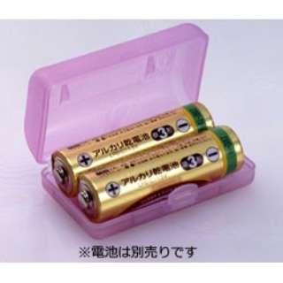 電池ケース パープル