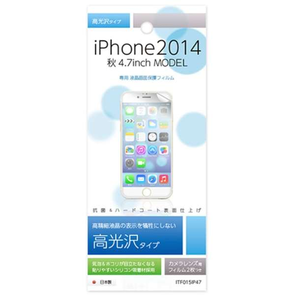 iPhone6 (4.7) 高光沢F