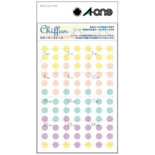 手帳用シール カラーマークシール Chiffon シフォン 05255 [1シート /84面 /マット]