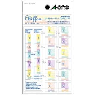 手帳用シール インデックスシール Chiffon シフォン 05251 [1シート /12面 /光沢]