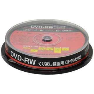 GH-DVDRWCA10 録画用DVD-RW [10枚 /4.7GB /インクジェットプリンター対応]
