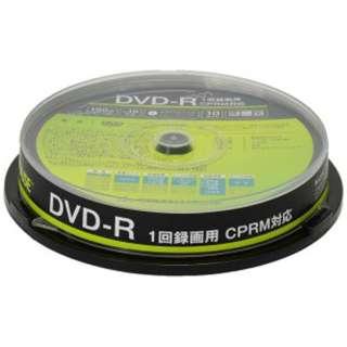 GH-DVDRCA10 録画用DVD-R [10枚 /4.7GB /インクジェットプリンター対応]