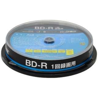 GH-BDR25A10 録画用BD-R GREEN HOUSE ホワイトレーベル [10枚 /25GB /インクジェットプリンター対応]