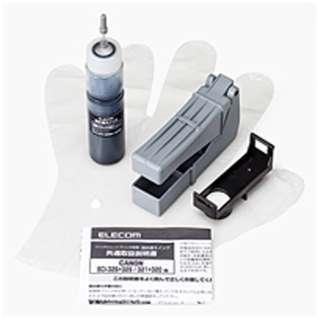 THC-326321BK5 互換プリンターインク ブラック