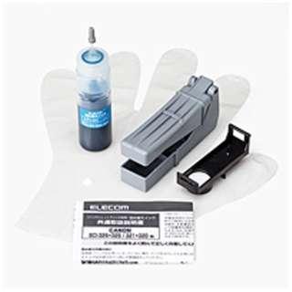 THC-326321C5 互換プリンターインク キヤノン用 シアン