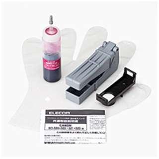 THC-326321M5 互換プリンターインク キヤノン用 マゼンタ