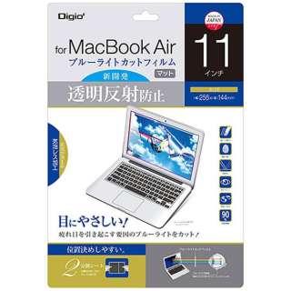 液晶保護フィルム 透明反射防止・ブルーライトカット[Macbook Air 11インチ用] SFMBA11FLGCBC