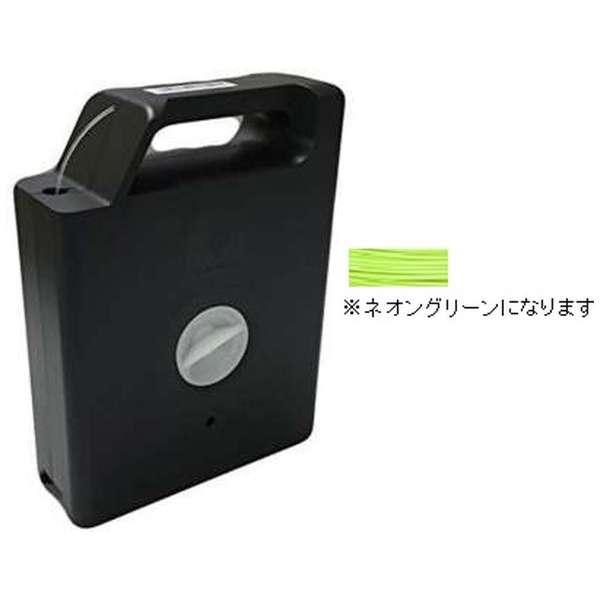 ダヴィンチ専用 PLAフィラメント 600g(200m) RFPLAXJP0AK ネオングリーン