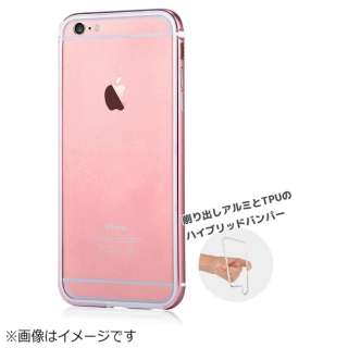 iPhone6/6s (4.7) Mighty Bumper