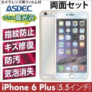 iPhone6 Plus AFP ボディフィルムセット