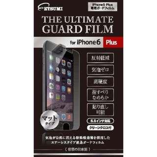 iPhone6 Plus 液晶ガードフィルム