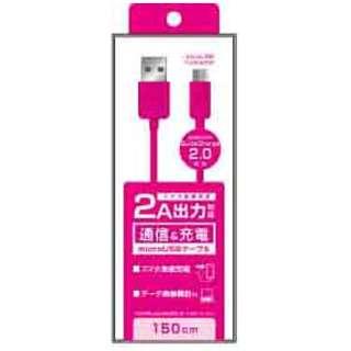 [micro USB]USBケーブル 充電・転送 2A (1.5m・ ピンク)QX-043BK [1.5m]