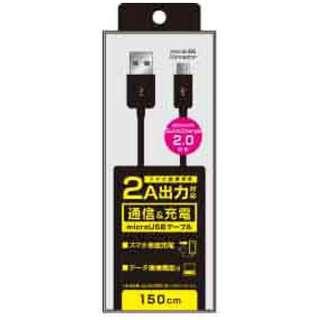 [micro USB]USBケーブル 充電・転送 2A (1.5m・ブラック)QX-043PK [1.5m]
