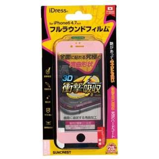 iPhone6 (4.7) フルラウンド衝撃光沢