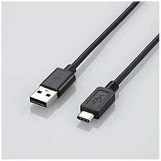 USB2.0ケーブル A-Cタイプ ノーマル 2m ブラック