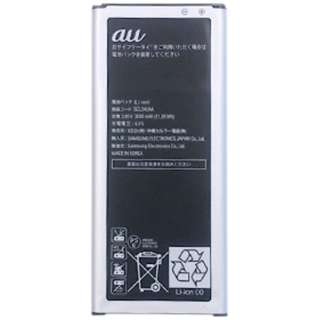 【au純正】電池パック SCL24UAA [GALAXY Note Edg SCL24対応]