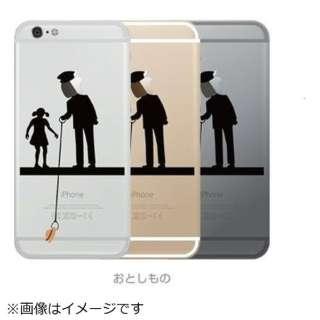 iPhone6 Plus (5.5) Applusアップラスハードクリアケース IP6PAPPLUS オトシモノ