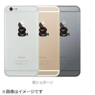 iPhone6 Plus (5.5) Applusアップラスハードクリアケース Black IP6PAPPLUSBK ブラック/ショボーン