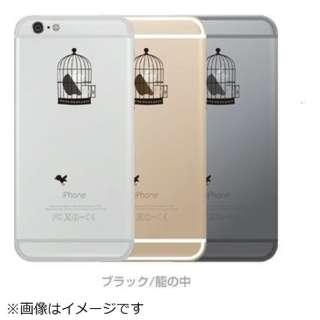 iPhone6 Plus (5.5) Applusアップラスハードクリアケース Black IP6PAPPLUSBK ブラック/籠の中