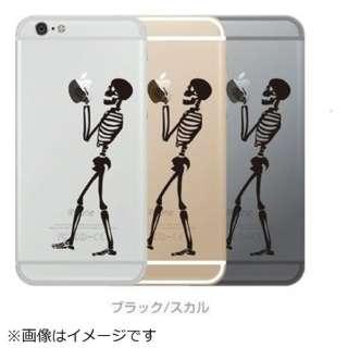 iPhone6 Plus (5.5) Applusアップラスハードクリアケース Black IP6PAPPLUSBK ブラック/スカル