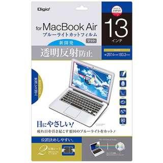 液晶保護フィルム 透明反射防止・ブルーライトカット[Macbook Air 13インチ用] SFMBA13FLGCBC