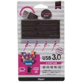 UH-3054 USBハブ ブラック [USB3.0対応 /4ポート /バスパワー]