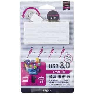 UH-3054 USBハブ ホワイト [USB3.0対応 /4ポート /バスパワー]