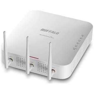 WAPM-1750D-W 無線アクセスポイント ホワイト [ac/n/a/g/b]