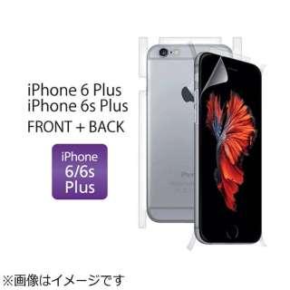 iPhone 6s Plus/6 Plus用 ULTRA 衝撃吸収フィルム 全面保護:液晶面+背面&側面 WPIP6IN55S-FB