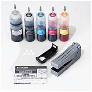 THC-326321SET 互換プリンターインク エレコム 5色パック