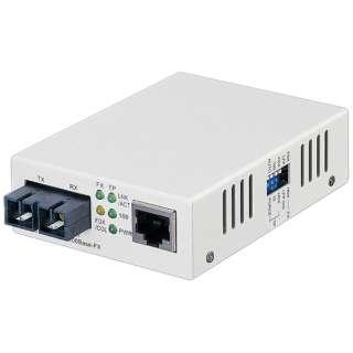 光メディアコンバータ シングルモード20km LTR2-TX-SFC20R