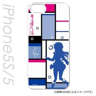 iPhone SE / 5s / 5用 キャラモード ラブライブ!シルエットVer 園田 海未 PCM-IP5S8631