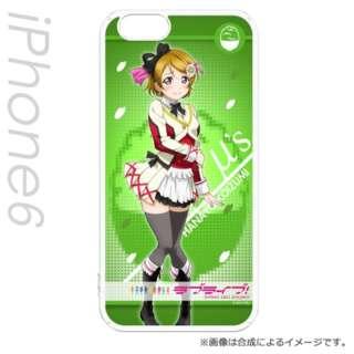 iPhone 6s/6用 キャラモード ラブライブ! 小泉 花陽 PCM-IP6-8402