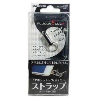 〔イヤホンジャックアクセサリー〕 イヤフォンジャック装着型 ストラップホール PLUGGY LOCK ブラック OWL-MAITM03-BK