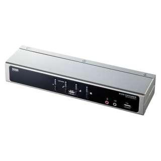 デュアルリンクDVI対応パソコン切替器 SW-KVM4HDCN [4入力 /1出力 /自動]