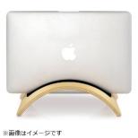 MacBook用 Twelve South BookArc md TWS-ST-000023c バーチ