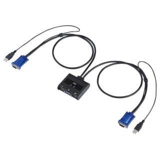 パソコン切替器 SW-KVM2UUN [2入力 /1出力 /自動]