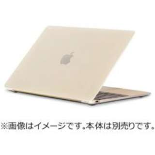 moshi iGlaze 12 for MacBook 12 Stealth Clear