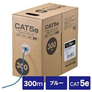 CAT5eUTP単線ケーブルのみ300m