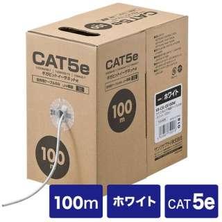 CAT5eUTP単線ケーブルのみ100m