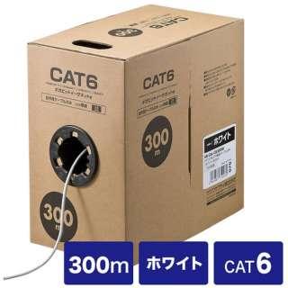 CAT6UTP単線ケーブルのみ300m