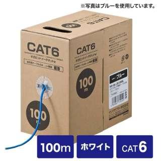 CAT6UTP単線ケーブルのみ100m
