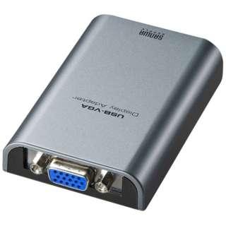 USB-VGAディスプレイ変換アダプタ(ミニ USB Bコネクタ メス-ミニDsub15pinメス) AD-USB24VGA