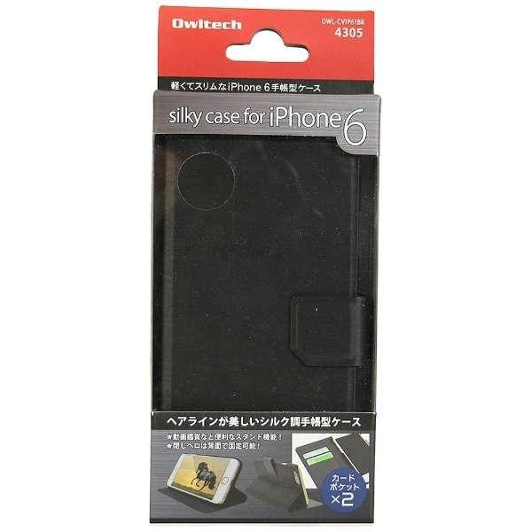iPhone6 (4.7) 手帳型 シルク調手帳型ケース