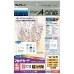 名刺用紙 [インクジェットプリンタ用] (10面/30シート/300枚入/両面光沢紙) 51230