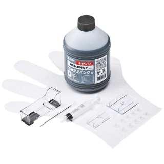 INK-C326G500 互換プリンターインク グレー