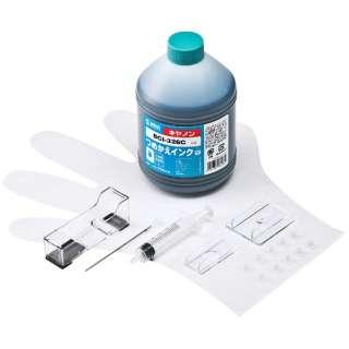 INK-C326C500 互換プリンターインク シアン